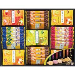 10%OFFクーポン対象商品 内祝い 出産内祝い お菓子 お返し 金澤兼六製菓 兼六の華(KRH-20) / 結婚内祝い*z-Y-KRH-20-ZM* クーポンコード:KZUZN2T