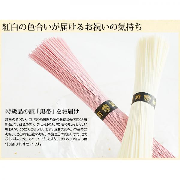 そうめん 揖保の糸 新物 特級品 紅白麺 結衣(10束) /揖保乃糸 素麺*z-Y-takata_kst-25-ZM*