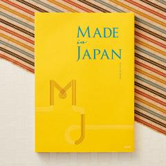 暑中見舞い 残暑見舞い ギフト (カタログギフト)made in Japan メイドインジャパン MJ06コース *o-Y-mj-06*