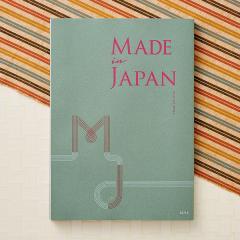 (カタログギフト)made in Japan メイドインジャパン MJ14コース *o-Y-mj-14*