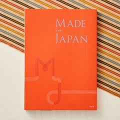 送料無料 (カタログギフト)made in Japan メイドインジャパン MJ16コース*o-M-mj-16*