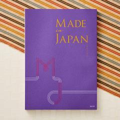 送料無料 (カタログギフト)made in Japan メイドインジャパン MJ19コース*o-M-mj-19*