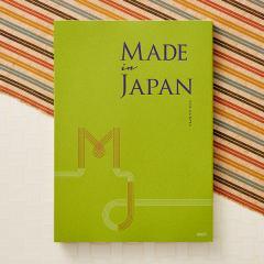 送料無料 (カタログギフト)made in Japan メイドインジャパン MJ21コース*o-M-mj-21*