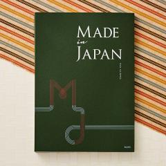 送料無料 (カタログギフト)made in Japan メイドインジャパン MJ29コース*o-M-mj-29*