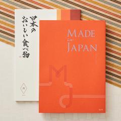 10%OFFクーポン対象商品 送料無料 カタログギフト made in Japan メイドインジャパン MJ16コース with 日本のおいしい食べ物(茜 あかね)*o-M-mj16-akane* クーポンコード:KZUZN2T