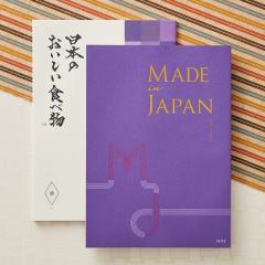 10%OFFクーポン対象商品 送料無料 カタログギフト made in Japan メイドインジャパン MJ19コース with 日本のおいしい食べ物(藤 ふじ)*o-M-mj19-fuji* クーポンコード:KZUZN2T