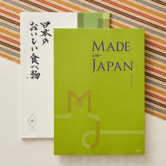 10%OFFクーポン対象商品 送料無料 カタログギフト made in Japan メイドインジャパン MJ21コース with 日本のおいしい食べ物(柳 やなぎ)*o-M-mj21-yanagi* クーポンコード:KZUZN2T