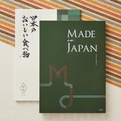 カタログギフト made in Japan メイドインジャパン MJ29コース with 日本のおいしい食べ物(唐金 からかね)*o-M-mj29-karakane*