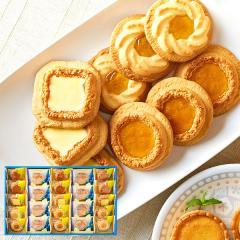 お中元 ギフト 送料無料 お菓子 ギフト 中山製菓 スイーツギフトセット(23個)*z-M-SGS-30-ZM*