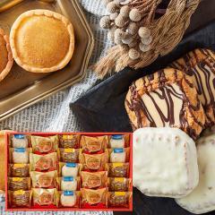 お菓子 ギフト 中山製菓 スイーツギフトセット(23個)(メーカー包装済)*z-M-SGC-30-ZM*