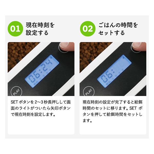 犬猫用 タイマー式 自動給餌器 カリカリマシーン/自動餌やり器 うちのこエレクトリック製 *z-Y-karikari-tm-ZM*