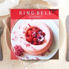 リンベル グルメカタログギフト サターンコース*o-M-ringbell_y843-712*