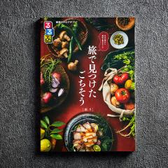 JTB るるぶ厳選カタログギフト  5800円コース 彩り*z-Y-17-8909-957-ZM*