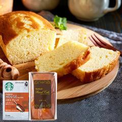 10%OFFクーポン対象商品 母の日 プレゼント 内祝い お返し ギフト お菓子 送料無料 スターバックス コーヒー&パウンドケーキ セット  2個入(ぷれーん) / スタバ 出産内祝い 焼き菓子 お菓子 スイーツ*z-M-sbpc-plain* クーポンコード:YE8B3K7
