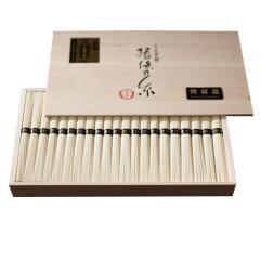 そうめん 揖保の糸 送料無料 新物 特級品 黒帯(38束) /揖保乃糸 素麺*z-M-takata_ST-50-ZM*