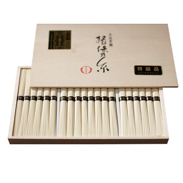 そうめん 揖保の糸 送料無料 新物 特級品 黒帯(20束)/揖保乃糸*z-M-takata_ST-30-ZM*
