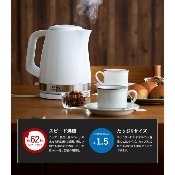 ティファール T-fal 電気ケトル パフォーマ 1.5L ブラック / KO1548JP Performa 湯沸かし器 電気ポット 軽量 *z-Y-KO-1548JP-ZM*