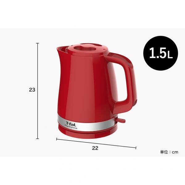 ティファール T-fal 電気ケトル パフォーマ 1.5L レッド / KO1545JP Performa 湯沸かし器 電気ポット 軽量 *z-Y-KO-1545JP-ZM*