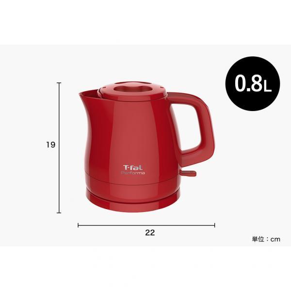 ティファール T-fal 電気ケトル パフォーマ 0.8L ブラック / KO1538JP Performa 湯沸かし器 電気ポット 軽量 *z-Y-KO-1538JP-ZM*