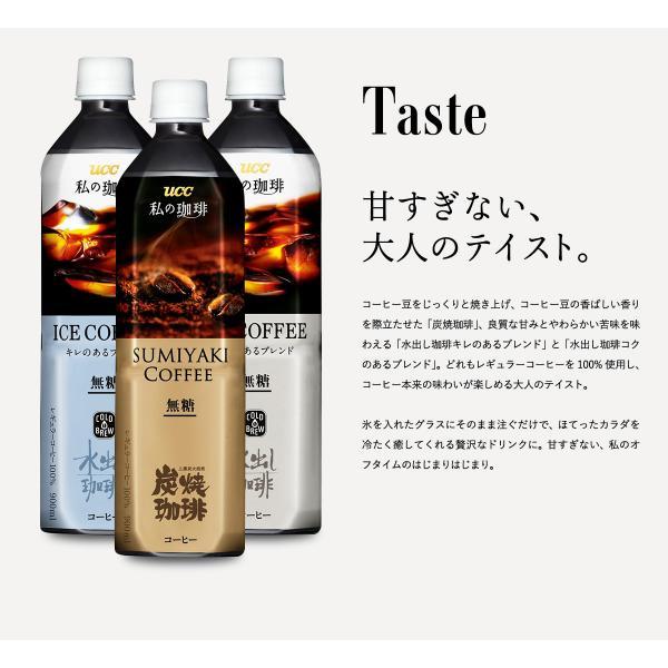 内祝い 出産内祝い お返し ギフト コーヒー アイスコーヒー  送料無料 UCC バラエティコーヒーギフト(SR-SD30A) / *z-M-SD-30A*