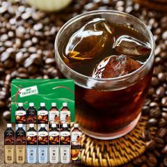 暑中見舞い 残暑見舞い ギフト コーヒー アイスコーヒー  早割 送料無料 UCC バラエティドリンクギフト(SR-SD40B) / 御中元 用途限定*d-M-19-1058-050*