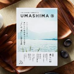 送料無料 グルメカタログギフト うましま 海コース*o-M-umashima-umi*