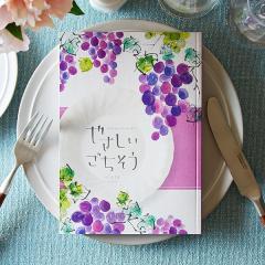 送料無料 カタログギフト やさしいごちそう  viola(ヴィオラ)10000円コース*o-M-ad-yasagochi-viola*