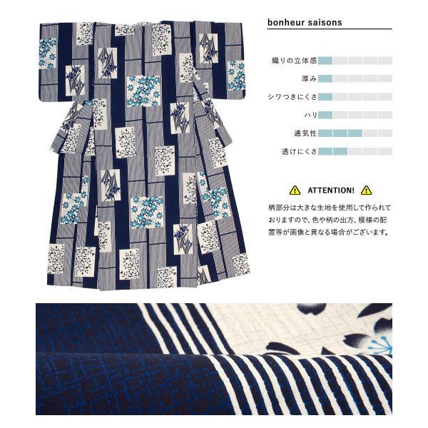 浴衣セット A 半幅帯×白