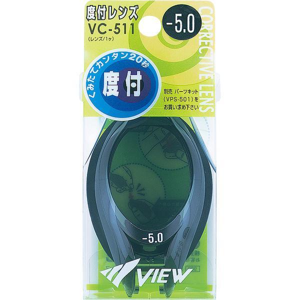 Tabata(タバタ) スイミング ゴーグル レンズ VC511 ー4.5 VC511 SK -4.5