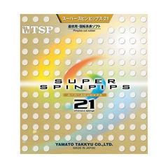 SSK(エスエスケイ)卓球 卓球シューズ アクセサリー その他 スーパースピンピップス21 4 YTT20822 RED 4