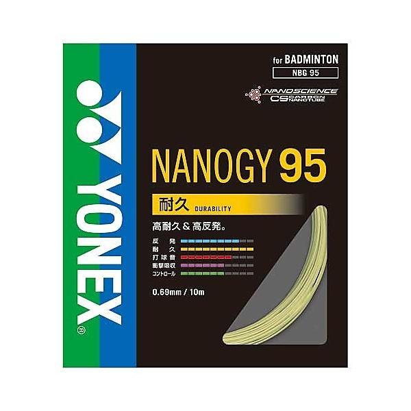 YONEX(ヨネックス)バドミントン ストリングス ナノジー95 NBG95 シルバーグレー