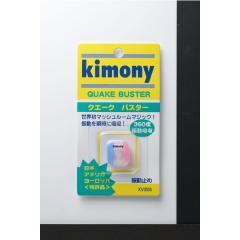 Kimony(キモニー)ラケットスポーツ