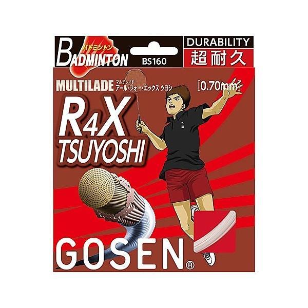 GOSEN(ゴーセン)バドミントン ストリングス R4X TSUYOSHI BS160W ホワイト