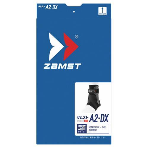 (送料無料)ZAMST(ザムスト)サポーター 足首 サポーター A2-DX 右  370602 BK 370602 BK M