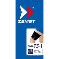 ZAMST(ザムスト)サポーター その他サポーター TS-1 L 377003 BK L