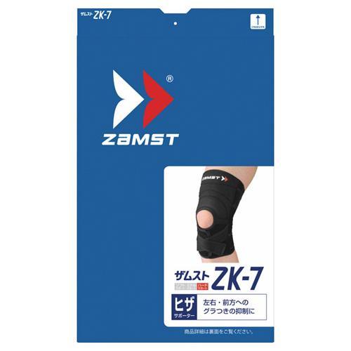 (送料無料)ZAMST(ザムスト)サポーター ひざ サポーター ZK-7  371704 BK 371704 BK LL
