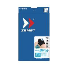 ZAMST(ザムスト)サポーター スプレーケア サポーター IW-1 セット 378301 BK