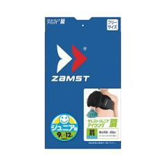 ZAMST(ザムスト)サポーター スプレーケア アイシングセット 肩 377603 BK ジュニア