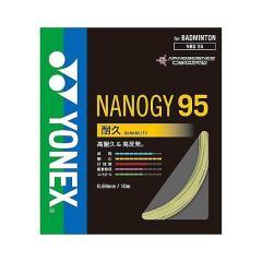 YONEX(ヨネックス)バドミントン ストリングス ナノジー95 NBG95 005 OR