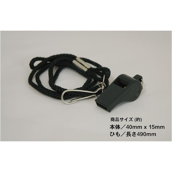 s.a.gear(エスエーギア)サッカー ホイッスル PRASTIC WHISTLE S11-51-008 BLK ブラック