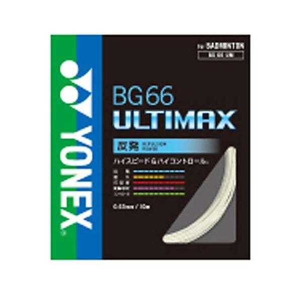 YONEX(ヨネックス)バドミントン ストリングス BG66アルティマックス BG66UM メタリックホワイト
