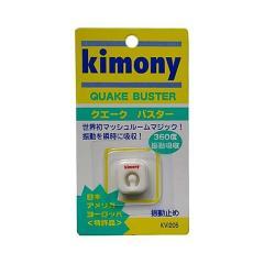 Kimony(キモニー)テニス