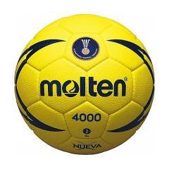 (送料無料)molten(モルテン)その他競技 体育器具 ハンドボール ヌエバX4000 2号 H2X4000 2 YEL