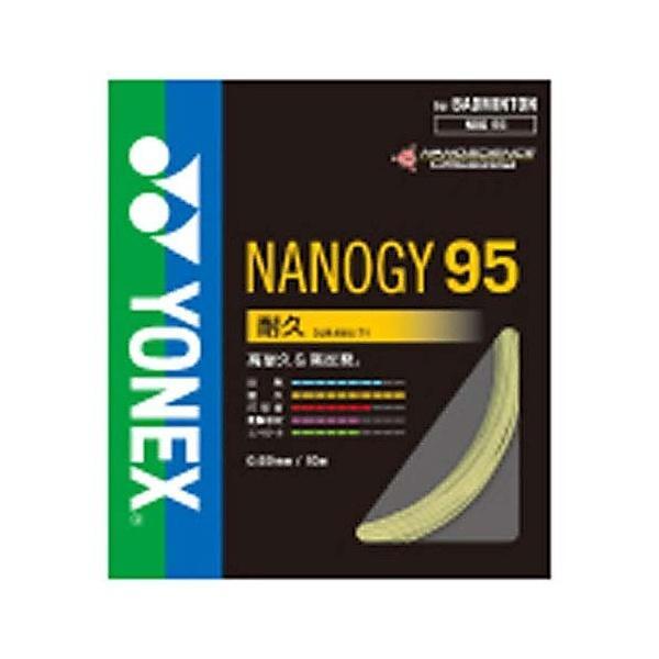 YONEX(ヨネックス)バドミントン ストリングス ナノジー95 NBG95 フラッシュイエロー