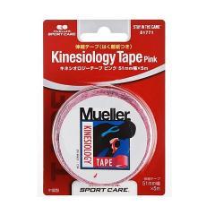 Mueller(ミューラー)サポーター テーピング Mueller( ミューラー) キネシオロジーテープ 51mm ピンク ブリスターパック 51771