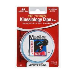 Mueller(ミューラー)サポーター テーピング Mueller( ミューラー) キネシオロジーテープ 51mm ブルー ブリスターパック 51774