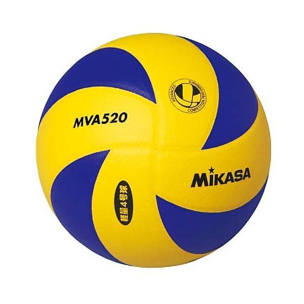 MIKASA(ミカサ)バレーボール 4号軽量 MVA520 4号球 MVA520 YL/BL  4