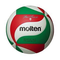 (セール)molten(モルテン)バレーボール 5号ボール プロタッチ 5号球 V5M4550 5 WHT