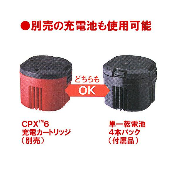 (セール)COLEMAN(コールマン)キャンプ用品 バッテリー 電池式 ランタン キャンプ用品 CPX6 テントファンLEDライト付 2000010346