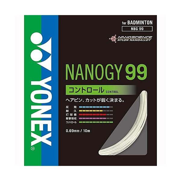 YONEX(ヨネックス)バドミントン ストリングス ナノジー99 NBG99 ホワイト
